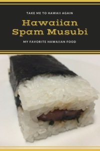 Spam Musubi Recipe | HAWAIIAN
